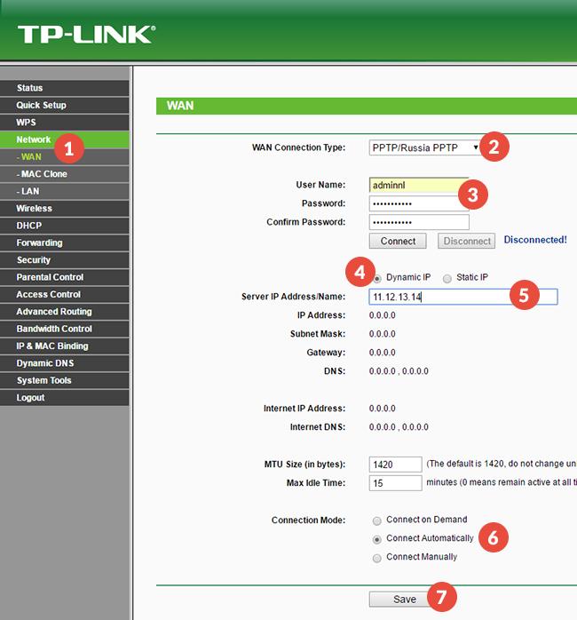 آموزش تنظیم vpn در مودم TP Link